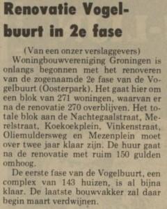 renovatievogelbuurt_nvhn25-02-1981