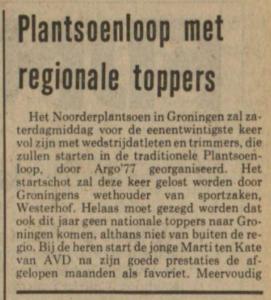 NvhN2novemver1978